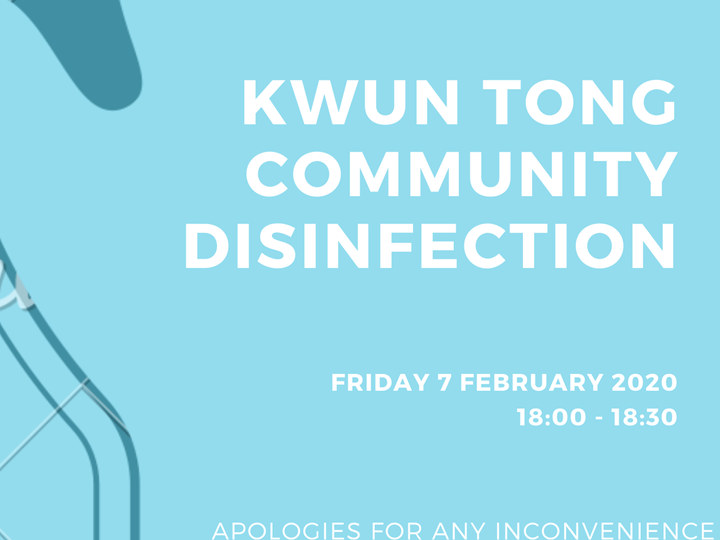 Kwun Tong Community Disinfection