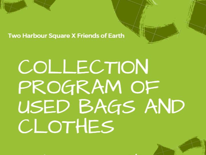 Collection Program of Used Bags and Clothes