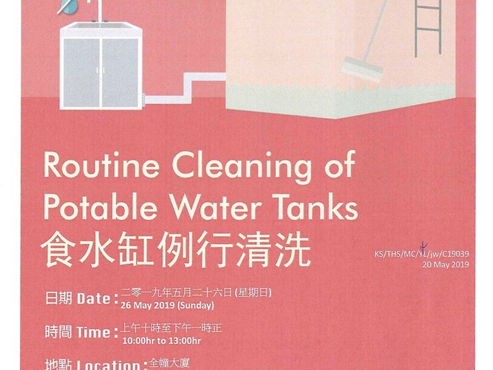 Routine Cleaning of Potable Water Tanks
